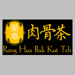 ref-ronghuabakuatteh.png